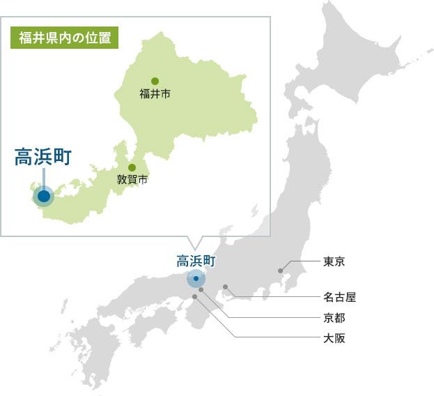 高浜町の位置図