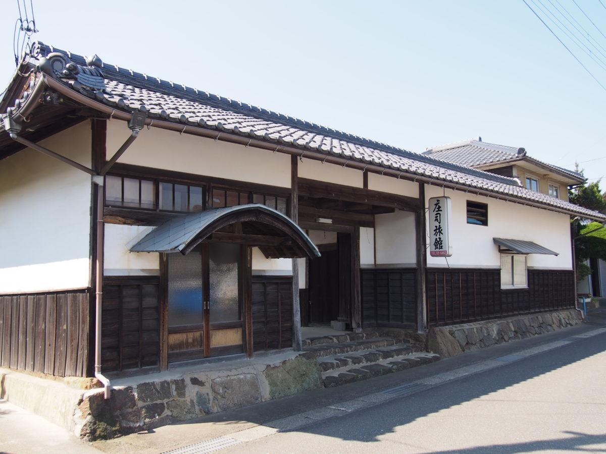 民宿 庄司02